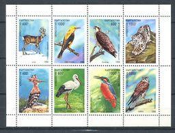 241 KIRGHIZSTAN 1998 - Yvert 112/19 En Feuillet - Oiseau Chevreuil ... - Neuf ** (MNH) Sans Trace De Charniere - Kirghizistan
