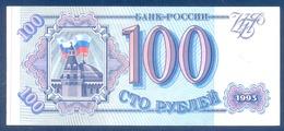 RUSSIE 100 ROUBLES 1993 UNC - Russie