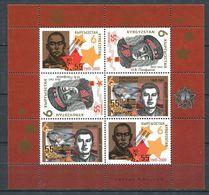 241 KIRGHIZSTAN 2000 - Yvert 150/52 X 2 En  Feuille - Portrait Sovietique - Neuf ** (MNH) Sans Trace De Charniere - Kirghizistan