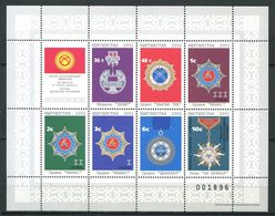 241 KIRGHIZSTAN 2001 - Yvert 168/74 En Feuillet - Decoration Medaille - Neuf ** (MNH) Sans Trace De Charniere - Kirghizistan
