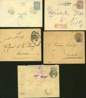 IRAN 1888 LOT De 5 Entiers Voyages Interieur (DD) DC-0997 - Iran