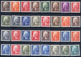 DENMARK 1974-81 Queen Margarethe Definitive Set Of 32 MNH / **,  SG 569-582m - Denmark