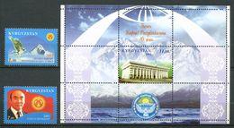 241 KIRGHIZSTAN 2001 - Yvert 177 K/L BF 24 C - Rapace Drapeau Palais - Neuf ** (MNH) Sans Trace De Charniere - Kirghizistan