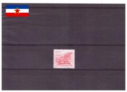 Yougoslavie 1986 - Oblitéré - Poste - Michel Nr. 2186 Série Complète (yug519) - 1945-1992 République Fédérative Populaire De Yougoslavie