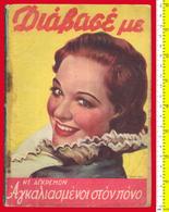 M3-33901 Greece 30.1.1938. Magazine-book Read My [ΔΙΑΒΑΣΕΜΕ]. Love Stories. - Revues & Journaux