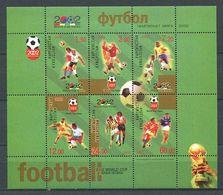 241 KIRGHIZSTAN 2002 - Yvert BF 25 A - Coupe Du Monde De Football En Coree - Neuf ** (MNH) Sans Trace De Charniere - Kirghizistan