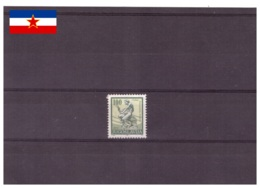 Yougoslavie 1992 - Oblitéré - Sculpture - Fontaines - Michel Nr. 2537 Série Complète (yug529) - 1945-1992 République Fédérative Populaire De Yougoslavie