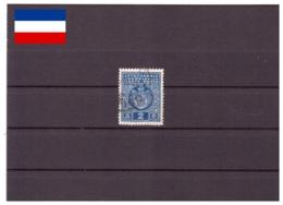 Yougoslavie 1931 - Oblitéré - Armoiries - Timbres-taxe - Michel Nr. 66 (yug534) - Timbres-taxe