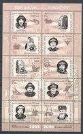 241 KIRGHIZSTAN 2003 - Yvert 240/49 En Feuillet - Personnalite Historique - Neuf ** (MNH) Sans Trace De Charniere - Kirghizistan