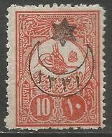 Turkey - 1915 Tughra Overprint 10pi MH *    Mi 300  Sc 315B - 1858-1921 Empire Ottoman