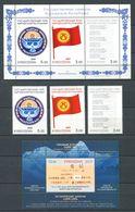 241 KIRGHIZSTAN 2003 - Yvert 272/74 BF 30/31 - Drapeau Embleme - Neuf ** (MNH) Sans Charniere - Kirghizistan