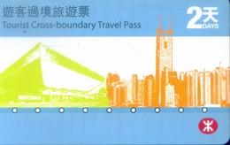 Hong Kong Transport Cards, (1pcs) - Hong Kong