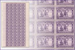 Congo 0173** 50c Violet - Feuille / Sheet De 75 -MNH- PLANCHE 1 - Feuilles Complètes