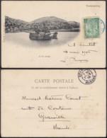 "Madagasgar 1905- CP Voyagée  ""Tananarive - Le Lac Anosy ""(6G) DC1039 - Madagascar"