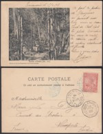 "Madagasgar 1905- CP Voyagée  ""Sentier D'études - Chemin De Fer Tananarive ""(6G) DC1040 - Madagascar"
