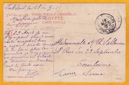 1915 - CP De Port Said, Egypte Vers Courbevoie, France - Poste Aux Armées - Service à La Mer - Cad Arrivée - 1. Weltkrieg 1914-1918