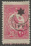Turkey - 1915 Tughra Overprint 20pa MH *    Mi 306  Sc 318 - 1858-1921 Empire Ottoman