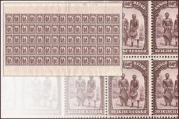 Congo 0174** - 60c Violet Brun -  Feuille / Sheet De 75  MNH Pl 2 - Feuilles Complètes