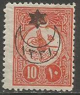 Turkey - 1915 Tughra Overprint 10pi MH *    Mi 311  Sc 323 - 1858-1921 Empire Ottoman
