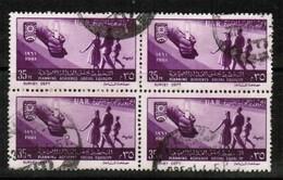 EGYPT   Scott # 527 VF USED BLOCK Of 4 (Stamp Scan # 433) - Blocks & Sheetlets