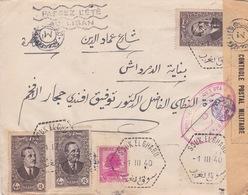 LIBAN LEBANON 1940 LETTRE PAR AVION CENSURE COVER SOUK EL GARB ET ALEY - Grand Liban (1924-1945)