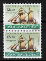 MOZAMBIQUE   Scott # 451** VF MINT NH PAIR (Stamp Scan # 433) - Mozambique