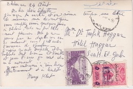 LIBAN LEBANON 1939 CPA POSTCARD PAR AVION BEYROUTH - RUE FICH + EHDEN TAXEE PALESTINE FISCAL - Grand Liban (1924-1945)