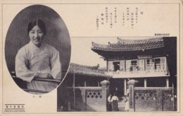 Heijo-Chosen - Corée Du Sud