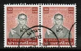 THAILAND   Scott # 1090 VF USED PAIR (Stamp Scan # 433) - Thailand
