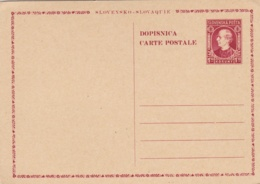 SLOVAQUIE :  Entier Sur Carte Postale De 1939 . Neuf - Slovaquie