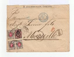 Sur Enveloppe Timbres Empire Russe Armoiries: Trois 8 K., Un 2 K. CAD Odessa 1875. Cachet D'entrée Bleu Erquelines (935) - 1857-1916 Empire