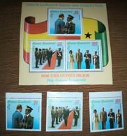 GUINEA ECUATORIAL EQUATORIAL 1978 VISITA REYES DE ESPAÑA ERROR BANDERA FLAG NO CATALOGADA NOT CATALOGED RARA VERY RARE - Guinée Equatoriale