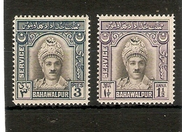 BAHAWALPUR 1945 OFFICIALS SET SG O17/O18 LIGHTLY MOUNTED MINT Cat £35 - Pakistan