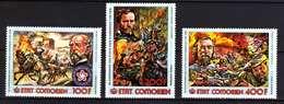 Comores P.A.  N° 114 / 16 X Bicentenaire De L'indépendance Des Etats-Unis, Les 3 Vals Trace De Charnière Sinon TB - Comores (1975-...)