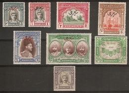 BAHAWALPUR 1945 - 1946 OFFICIALS SG O17; O19/O23; /O26/O27 LIGHTLY MOUNTED MINT Cat £17.90 - Pakistan