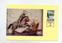 Carte Maximum 1995 Geta - Aland