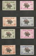 BAHAWALPUR 1949 UPU SETS X 2 (PERF 13 AND PERF 17½ X 17) SG O28/O31; O28a/O31b MOUNTED MINT Cat £9.55 - Pakistan