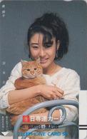 Télécarte Ancienne Japon / 110-16439  - FEMME & CHAT - Woman Girl CAT Animal Japan Front Bar Phonecard / A  - 4823 - Chats