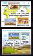 1987   Sierra Leone, Faune Africaine, Panthère, BF 68**, Cote 10 €, - Sierra Leone (1961-...)