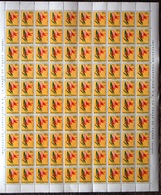 BELGIAN CONGO 1952 ISSUE FLOWERS COB 305 FULL SHEET MNH - Feuilles Complètes