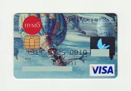 First Ukrainian International Bank UKRAINE Ballon Art VISA Expired - Cartes De Crédit (expiration Min. 10 Ans)