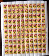 BELGIAN CONGO 1952 ISSUE FLOWERS COB 302 FULL SHEET MNH - Feuilles Complètes