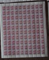 BELGIAN CONGO 1952 ISSUE FLOWERS COB 308 FULL SHEET MNH - Feuilles Complètes