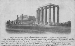Naos - Temple De Jupiter - Greece