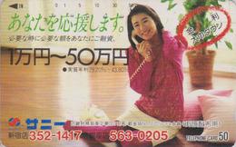 Télécarte Japon / 110-34701 - FEMME Au Telephone - Woman Girl Japan Phonecard - 3699 - Telephones