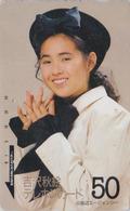 Télécarte Japon / 110-34758 - FEMME - Woman Girl Japan Phonecard - FRAU Telefonkarte - 3702 - Personnages