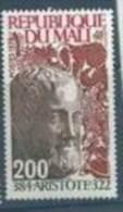 """Mali YT 316 """" Aristote """" 1978 Neuf** - Mali (1959-...)"""