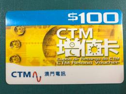 MACAU - BEST RELOAD VOUCHER PHONE CARD WITH PORTUGUESE DESCRIPTION - Macau
