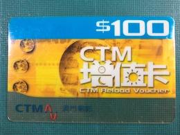MACAU - BEST RELOAD VOUCHER PHONE CARD WITHOUT PORTUGUESE DESCRIPTION - Macau