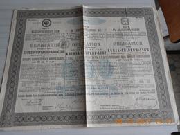 OBLIGATION De La Compagnie Des CHEMINS De FER  De KOURSK - KHARKOF - AZOF, 500 MARK 14 MAI 1919 - Railway & Tramway